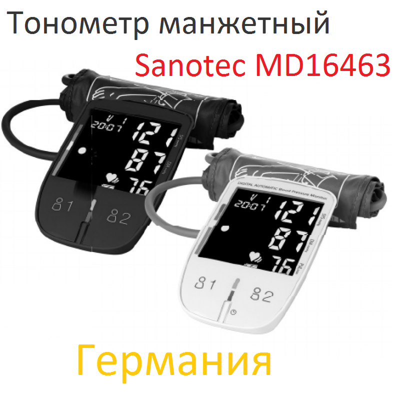 Тонометр автоматичний на плече Sanotec MD 16463