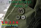 """Костюм горный """"Горка - 3"""" СпН (С ПОДТЯЖКАМИ), фото 9"""