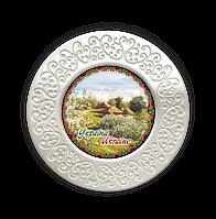 """Тарілка полікерамічна діаметром 12 см """"Україна"""" Хутір з яблуневим цвітом"""""""