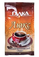 Кофейный напиток Галка 100 г