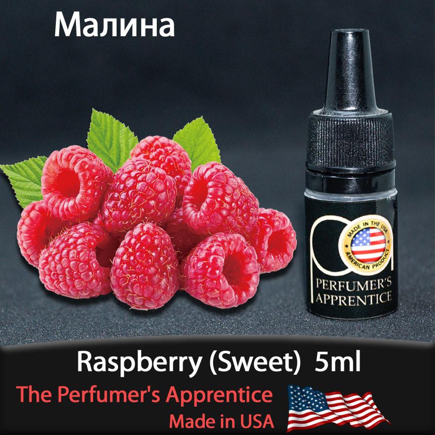 Ароматизатор TPA (TFA) Raspberry Sweet (Малина) 5мл