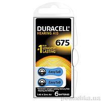 Батарейка Duracell для слуховых аппаратов размер 675 (6 шт.)