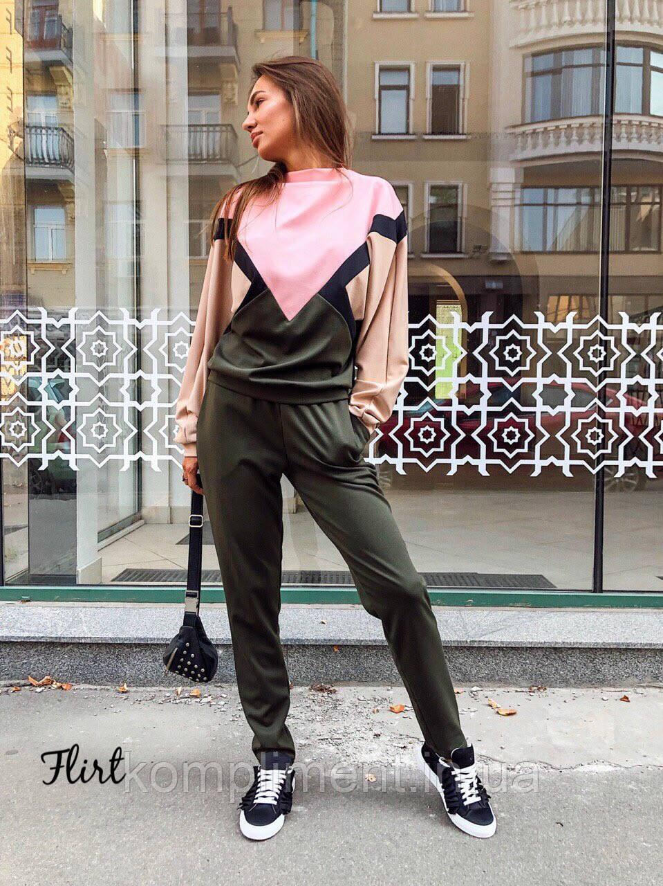 Стильний жіночий костюм Sporty-chick «Фортуна»