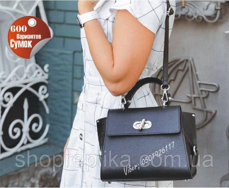 Кожаная женская сумка реплика сумка Валентино в натуральной коже Италия  Итальянская