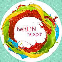 """Ткань для рулонных штор Berlin """"А800"""""""