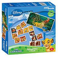 Пазл Домино + пазл 18 ел, Дисней Король Лев, Step Puzzle (80106)