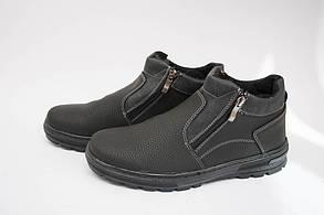 Мужские ботинки (Код: К-41 черный )