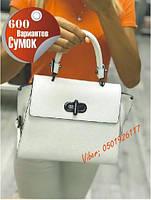 Женская кожаная сумка Италия в белом цвете , Итальянская кожаная сумка, фото 1