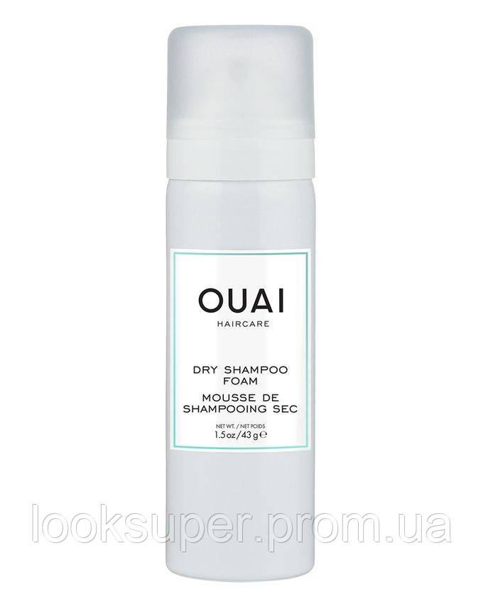 Сухой шампунь OUAI Haircare Dry Shampoo Foam ( 43g )