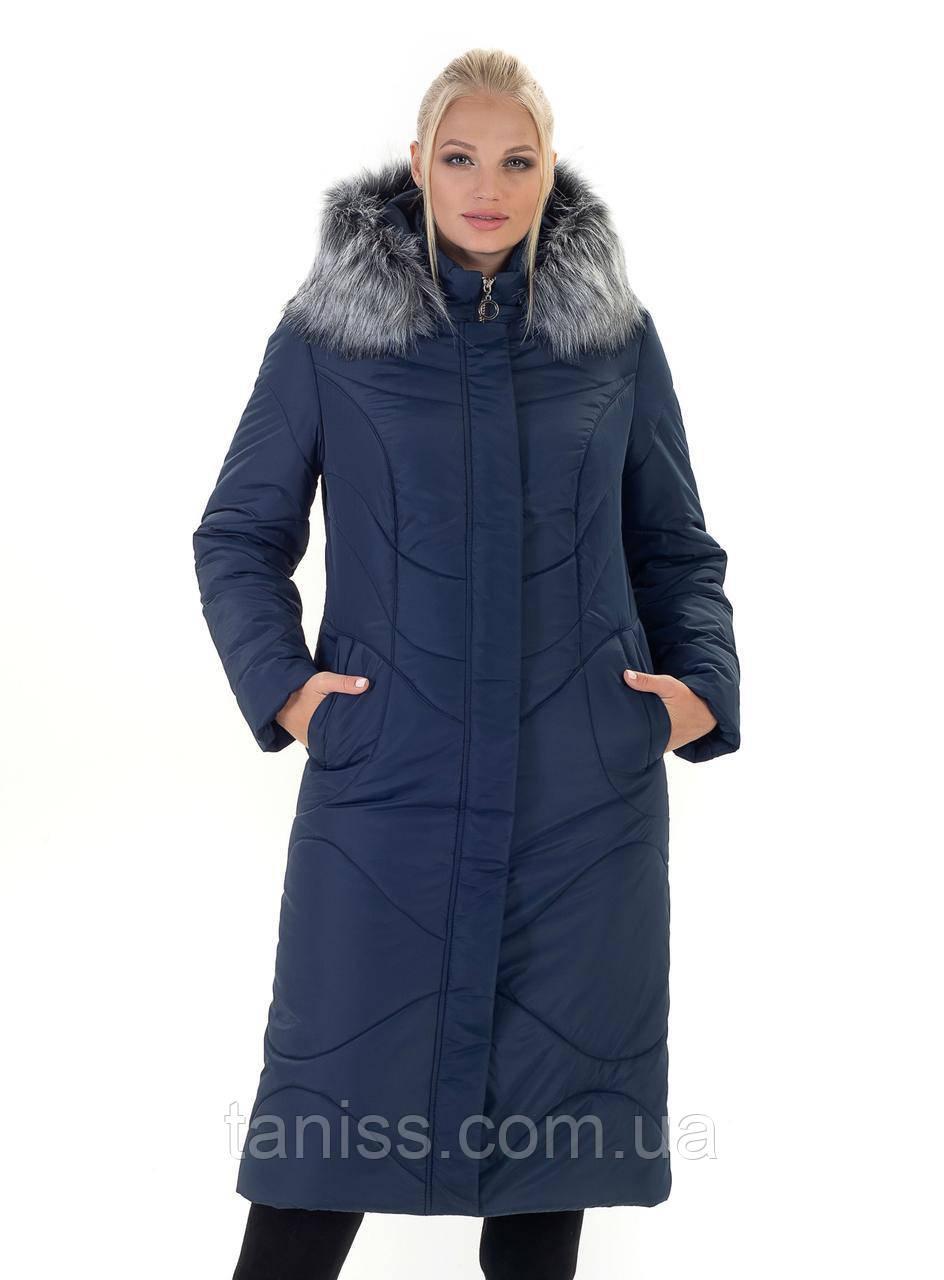 Зимовий жіночий пуховик,з штучним хутром, знімний капюшон, розміри 48-66,синій(135)хутро