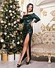 Платье женское велюр 7920 (S M) (цвет изумруд) СП