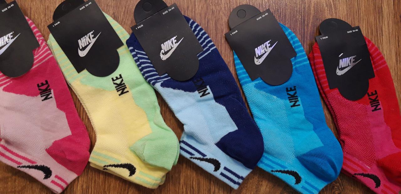 """Женские носки стрейчевые,сетка в стиле""""Nike"""" 36-40, Турция"""