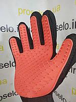 Перчатка для вычесывания шерсти с домашних животных. Массажная