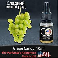 Ароматизатор TPA (TFA) Grape Candy (Виноград) 10мл