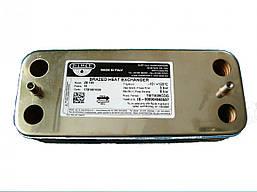 Теплообменник вторичный, Пластинчатый 16 пластин для котлов Beretta