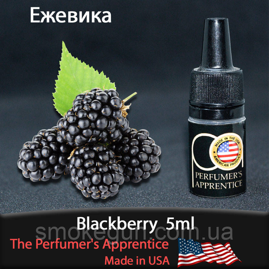 Ароматизатор TPA (TFA) Blackberry (Ежевика) 5мл