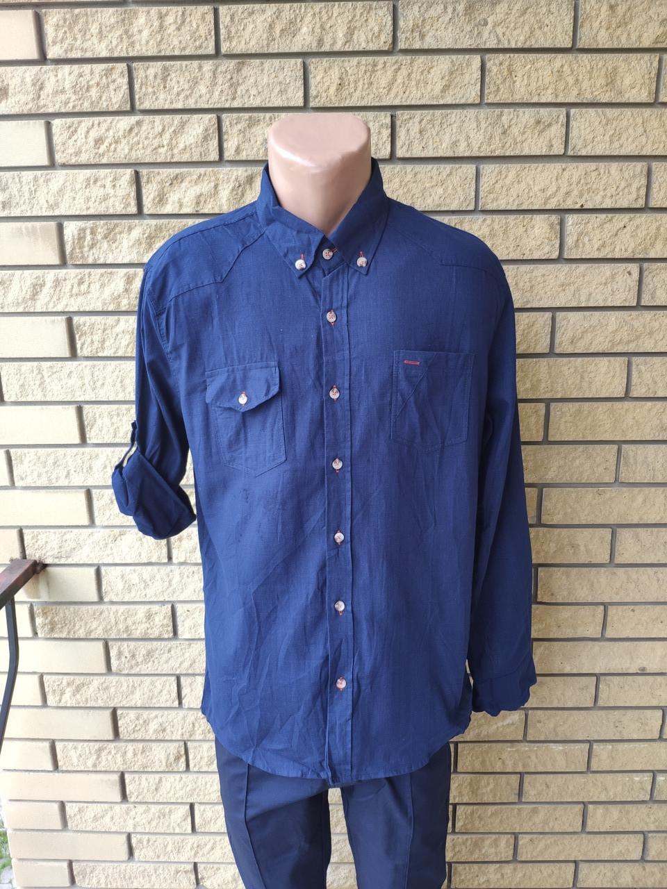 Рубашка мужская коттоновая  брендовая высокого качества ELZARA, Турция