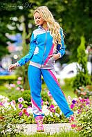 Спортивный костюм 0960 / бирюза