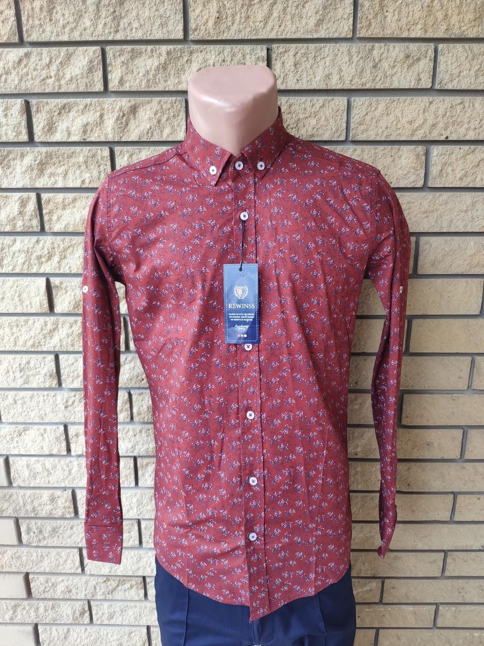 Рубашка мужская коттоновая брендовая высокого качества REWINSS, Турция