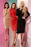 Облегающее замшевое платье красное с воротником стойка, фото 4