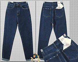 Женские джинсы Mom тёмно-синего цвета Version коттон