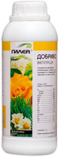 Удобрение Вегетация, Гилея 1 литр