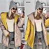 Женская двухсторонняя куртка 1473 Ол