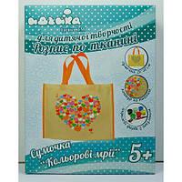 Роспись по ткани Цветные мечты 25х32 см Идейка (96203)