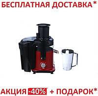 Соковыжималка DSP KJ 3031 техника для кухни стационарная 850 Вт