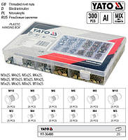 Набір нютогайки сталеві/алюмінієві YATO Польща М3М10 300 штук YT-36480