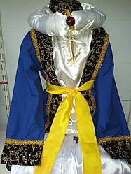 Маскарадный костюм султана (алладина) для мальчиков карнавальный костюм на Новый год восточный для утренников