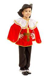 Дитячий маскарадний костюм Мушкетера, лицаря червоний на ранок, карнавал