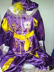 Для хлопчика на ранок костюм Принца маскарадний костюм дворянина, пажа