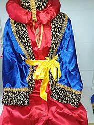 Для мальчика на утренник костюм новогодний Султана маскарадный костюм восточный