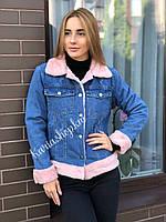 Весенняя-Осенняя женская джинсовая куртка с воротником