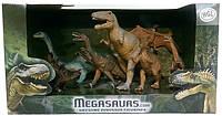 Игровой набор Динозавры, серия В HGL (SV12179)