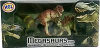 Игровой набор Мир динозавров Серия С HGL (SV12181)