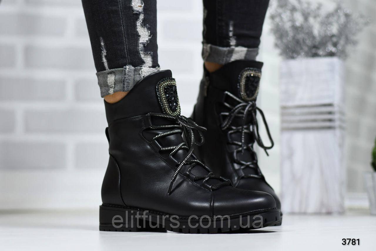 Ботинки демисезонные со шнуровкой, эко-кожа