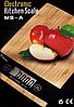 Весы кухонные Domotec MS-A, 5кг, фото 4