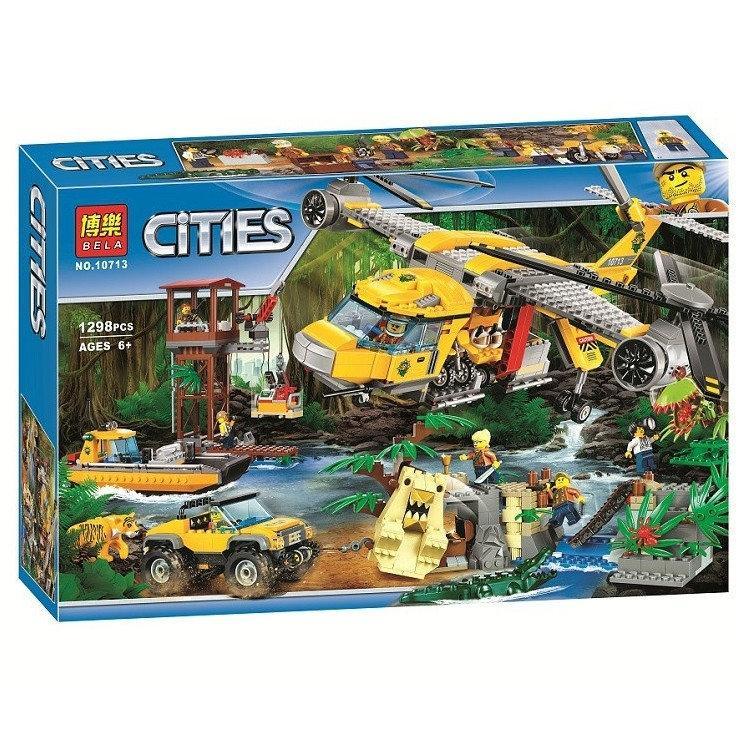 """Конструктор Bela 10713 """"Вертолёт для доставки грузов в джунгли"""" 1298 деталей. Аналог LEGO City 60162"""