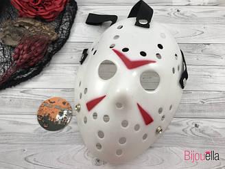 Белая маска персонажа с фильмов - Джейсона на Новый Год, карнавал, маскарадную вечеринку