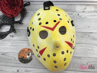 Маска Джейсона желтая для необычного образа на маскарадные, карнавальные мероприятия или вечеринки