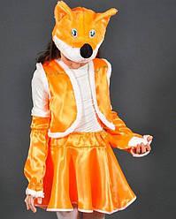 Костюм для дівчинки милою лисички (шапочка, жилетка, спідниця) карнавальний костюм дитячий