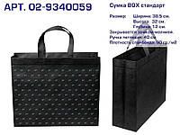 Еко сумка ВОХ (02) standart Париж напис 385х380х120, 482-02-9340059 ТМЕCOBAG