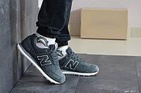 Мужские кроссовки New Balance 574 (в наличии 41 р)