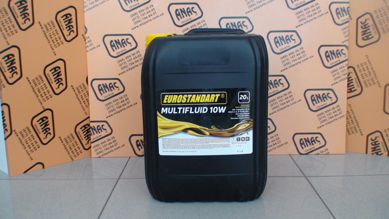 EUROSTANDART MULTIFLUID 10W (Масло в КПП) (20л)