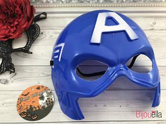 Маска супергероя Капитан Америка на утренник, выступление, карнавал, маскарад, Новый Год