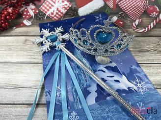 """Комплект """"Холодное Сердце""""  2 в 1 коронка-диадема и волшебная палочка для маленькой принцессы на утренник"""