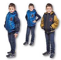 Демисезонная куртка на мальчика, фото 1