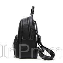 Рюкзак Yvonne, фото 3